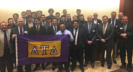 29 Members Inducted at University of Pittsburgh