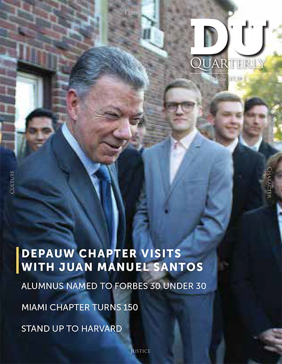 Cover for DU Quarterly Volume 137, No. 1