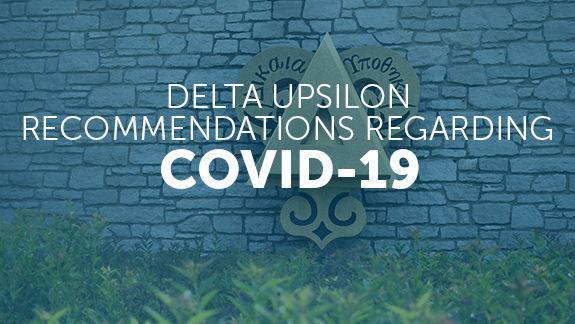 DU Recommendations Regarding COVID-19