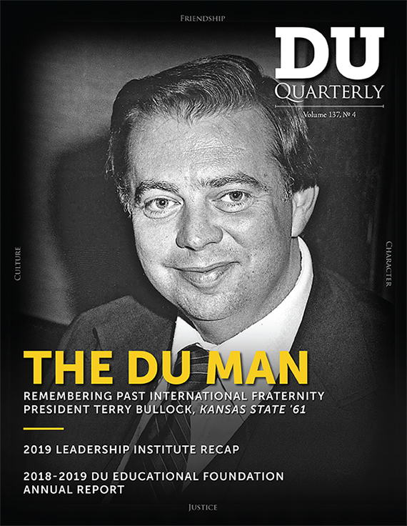 Cover for DU Quarterly Volume 137, No. 4