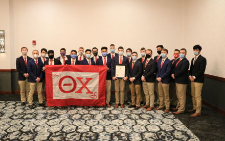 Image for Kappa Xi/Albany Installed