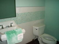 image of restroom in one of the suites