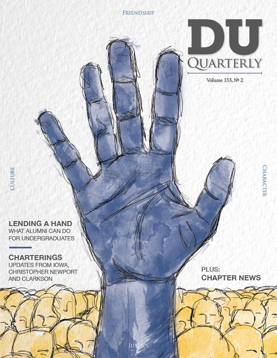 Cover for DU Quarterly Volume 133, No. 2