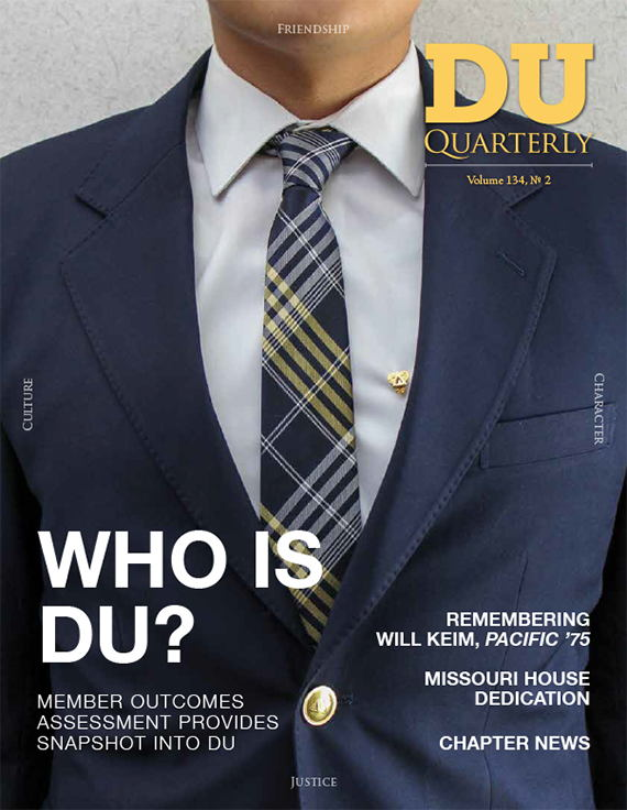 Cover for DU Quarterly Volume 134, No. 2