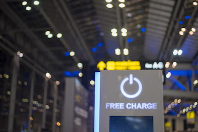 Image of free charging station
