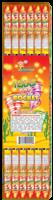 Image for Texas Pop Rocket