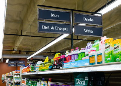 Nutrition Store In-Aisle Directory