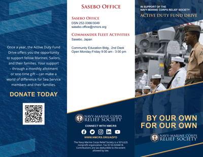 Donation Brochure QR Code