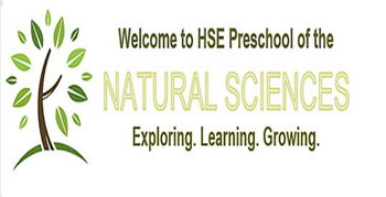 Image for HSE Preschool Dine to Donate