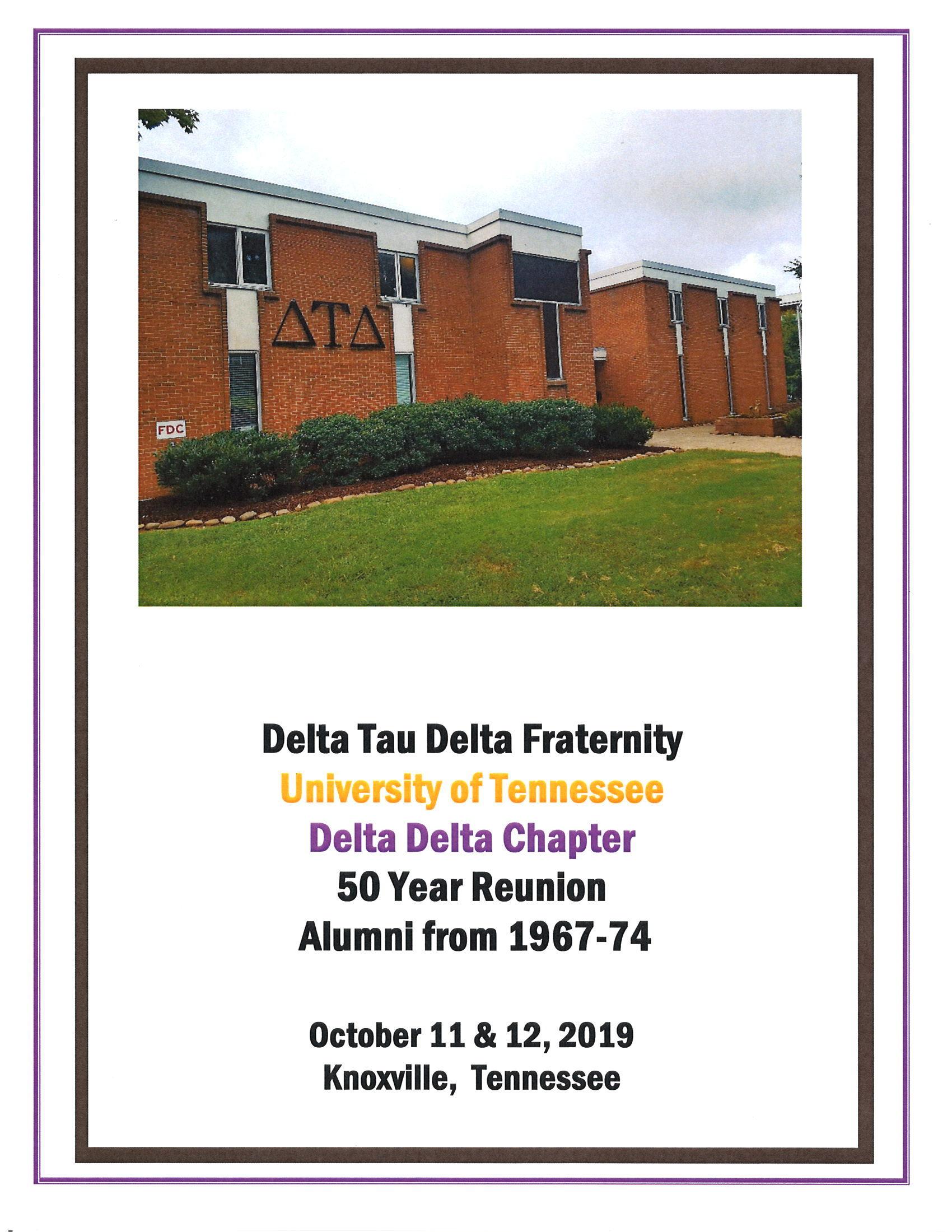 Delta Delta Chapter Reunion - '67-'74