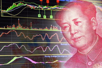 Image for Will China's Volatile Market Impact You?