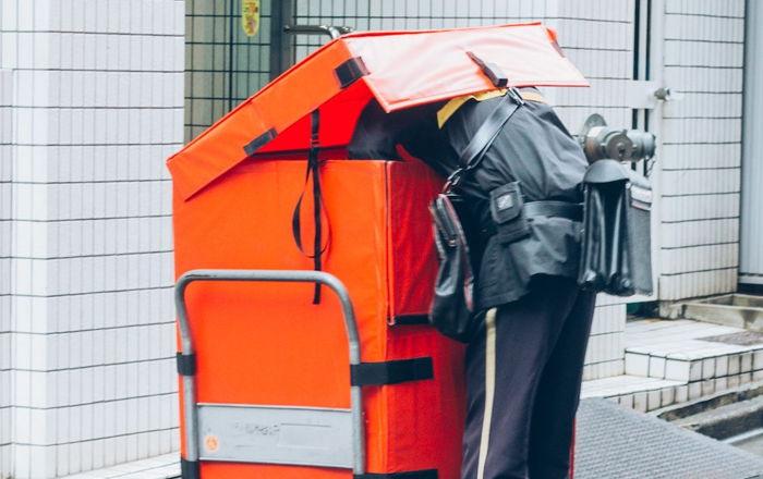 Image for E326: Mail Bag