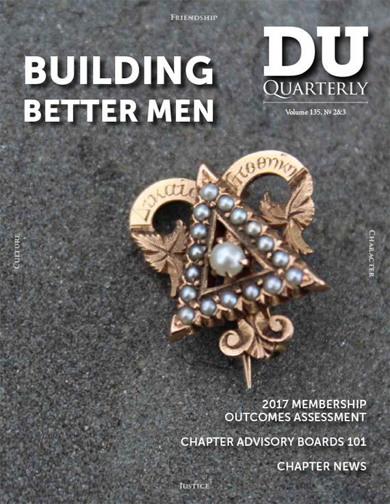 Cover for DU Quarterly Volume 135, No. 2